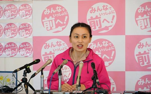徳島 市長 選