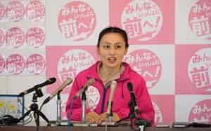 徳島市長選の当選から一夜明けた6日、徳島市内で記者会見した内藤佐和子氏