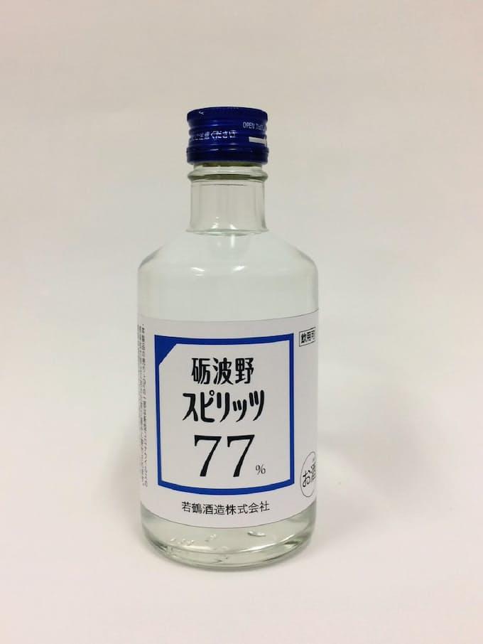 エチル アルコール コロナ