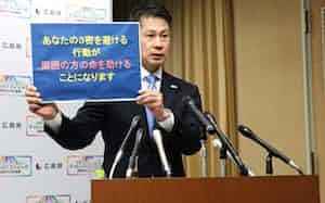 広島県の湯崎英彦知事は感染拡大の防止に向けたメッセージを県民向けに発信した(6日、広島市)