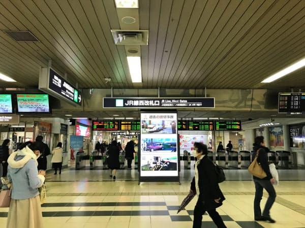 JR北海道は国の緊急事態宣言による運休を予定していない(6日、札幌駅)