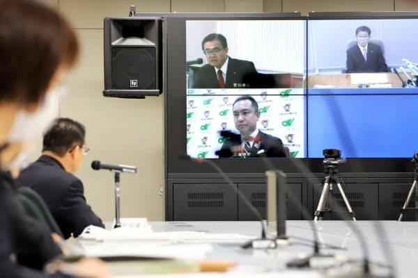 ビデオ会議する愛知、岐阜、三重の3県知事(6日、名古屋市中区)