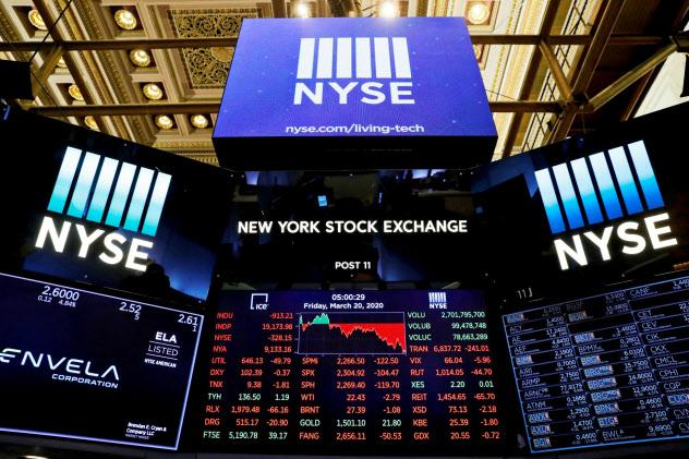 ニューヨーク証券取引所は上場基準の緩和を検討=ロイター