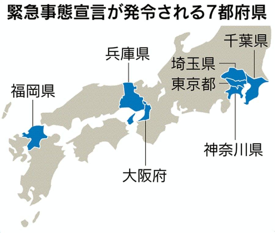 緊急 解除 宣言 福岡 県 事態