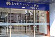 6月末まで休業するホテルパールシティ秋田竿燈大通り(秋田市)