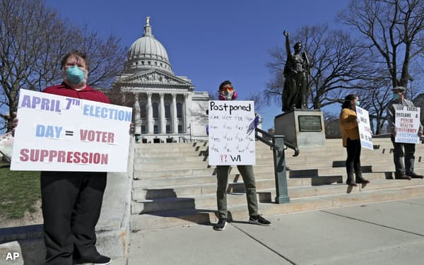 米中西部ウィスコンシン州の予備選は延期を求める声が相次いでいたが、予定通りの開催となった=AP