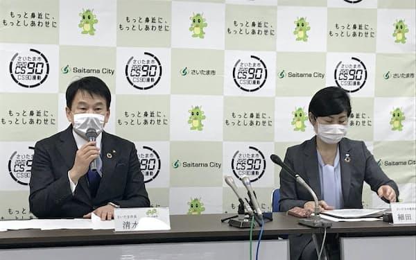 分散登校の中止を発表したさいたま市の清水勇人市長(左)と細田真由美教育長(7日夜)