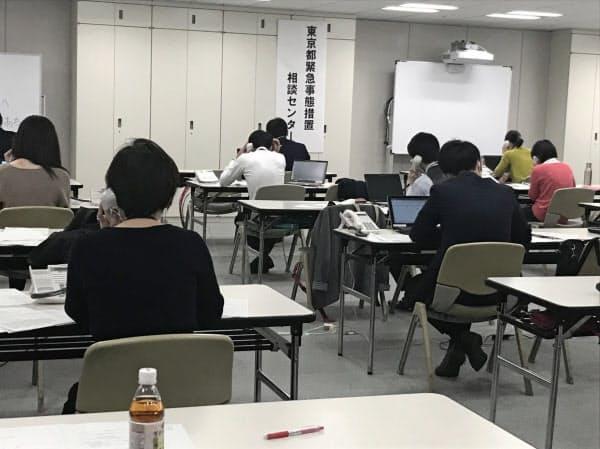 都民からの問い合わせが相次ぐ都の相談センター(東京都庁9階)