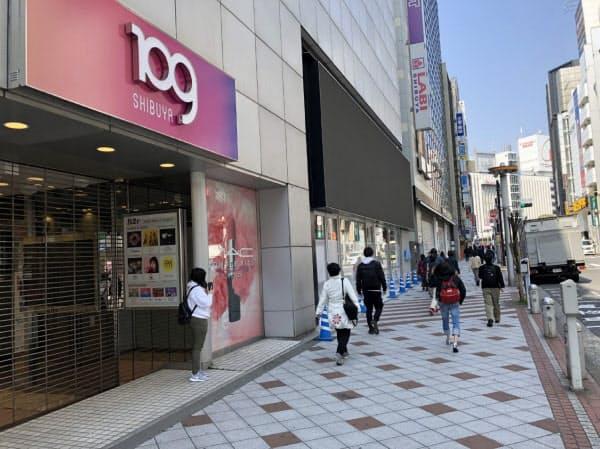 多くの商業施設が臨時休業している(東京・渋谷)