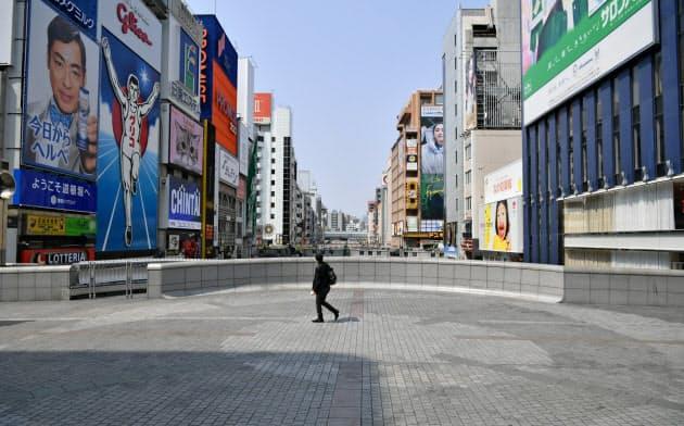 大阪府の感染者、最多の92人 吉村知事「違うレベル」