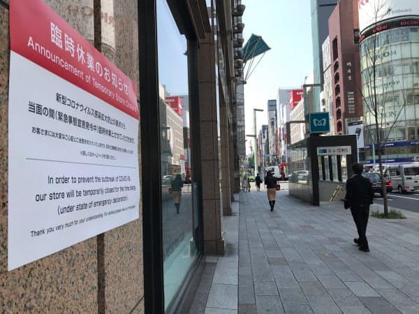 東京・銀座では通行人もわずか