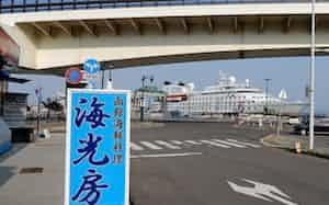 函館駅や函館朝市のすぐ近くにクルーズ船(右奥)が接岸できるようになった