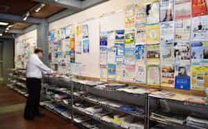 北海道大学内の就活関連のコーナー(札幌市)