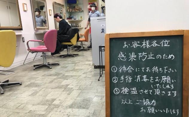 休業要請めぐり溝、政府と東京都 緊急事態宣言で