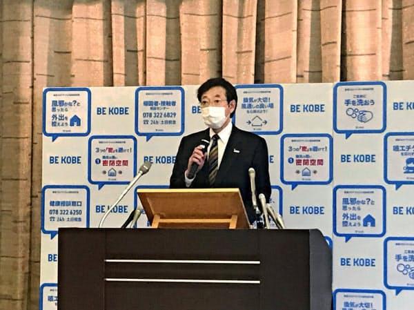 記者会見する神戸市の久元喜造市長