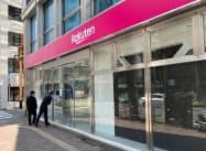 携帯事業スタートの8日、楽天モバイルの直営店は新型コロナウイルスの影響で臨時休業が相次いだ(東京都渋谷区)