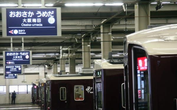 大阪梅田駅は9線10面のホームを持つ