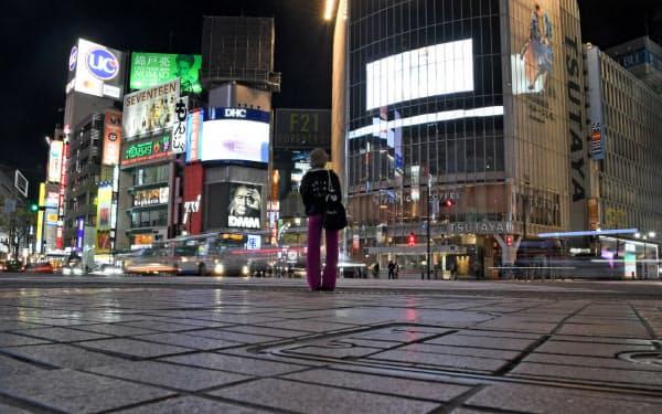 人影がまばらなJR渋谷駅前のスクランブル交差点=寺沢将幸撮影