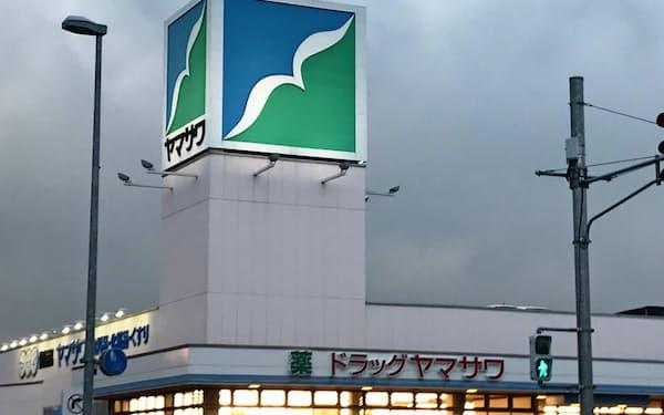 子会社のドラッグストアを併設するヤマザワの店舗(山形市)