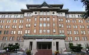 愛知県本庁舎(名古屋市中区)