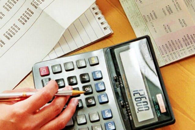 生活費の6カ月分は「短期資金」として確保しておきたい