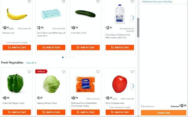 ウォルマートの食料品ネット販売ページ