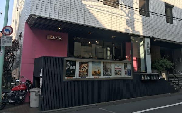 アップリンク渋谷は8日から臨時休館中
