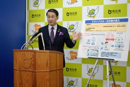 「医療現場の切実な声に対応した」と話す平井伸治知事