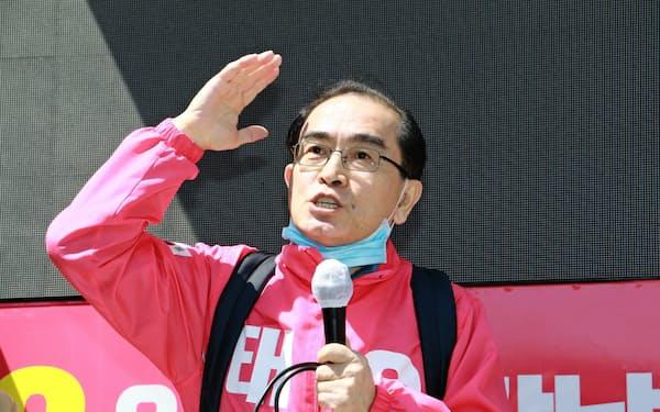 ソウル市の江南区で演説する未来統合党の太永浩候補(8日)