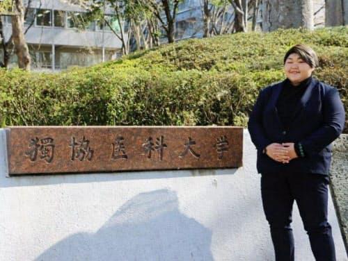 独協医大に入学した柔道女子の朝比奈沙羅(9日、栃木県壬生町)=共同