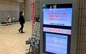 各県で企業合同説明会が中止となった(3月、広島市)