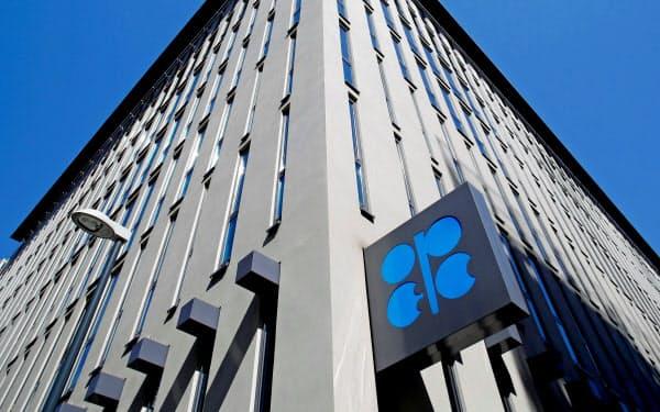 ウィーンの石油輸出国機構(OPEC)本部=ロイター
