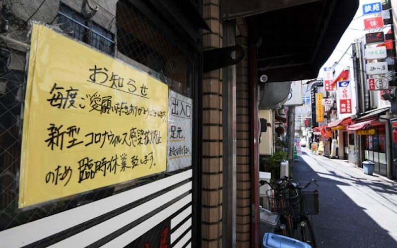 臨時休業の店舗が多く、昼食時も人通りが少ない東京・新橋の飲食店街(10日)