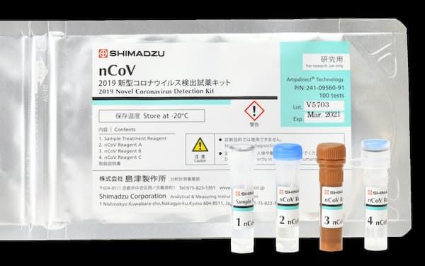 島津製作所の検査キットは手元にある検体から約1時間で新型コロナウイルスの有無を判定できる