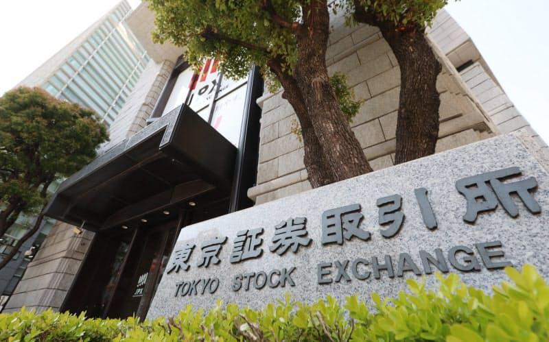 JPXの清田CEO「再開ルール未整備だった」 終日停止で