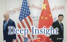 遠のく中国主導の秩序 コロナ後、真に懸念すべきは