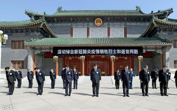 4日、新型コロナウイルス肺炎の犠牲者に黙祷をささげる中国最高指導部のメンバーら=新華社・ロイター