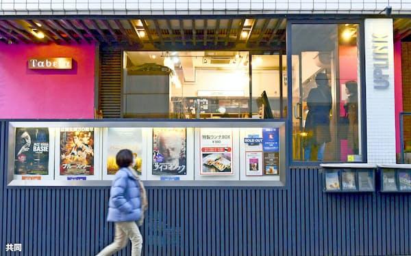 東京都では映画館などが休業要請の対象となる(東京・渋谷)=共同