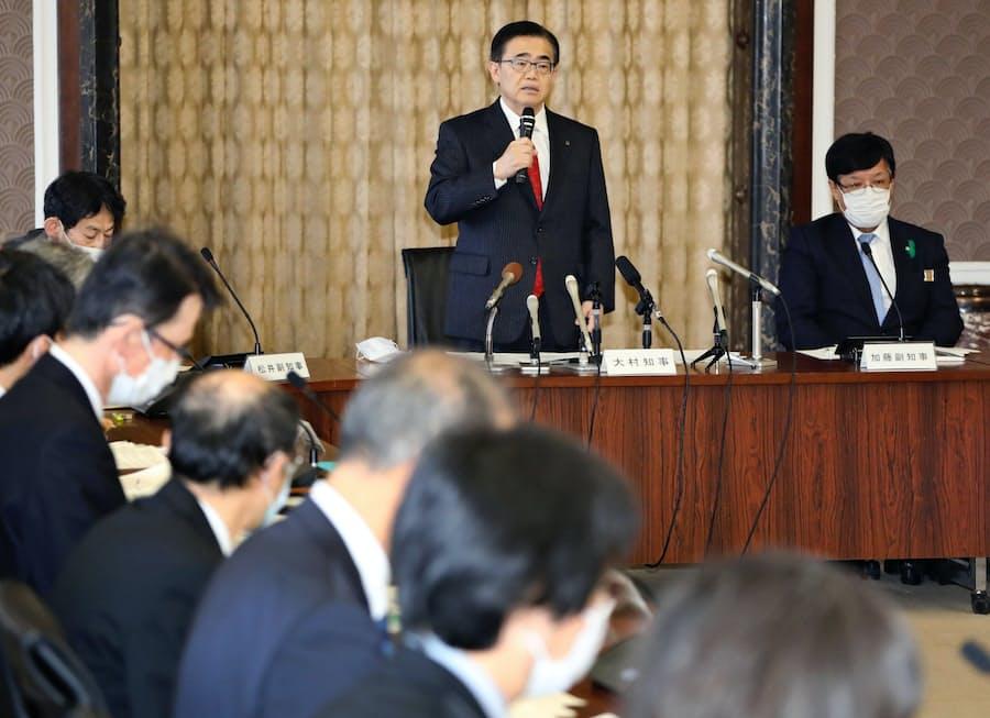 愛知 県 知事 緊急 事態 宣言