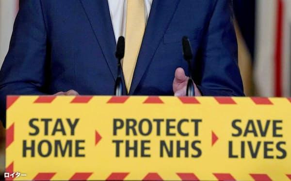 英国は厳しい外出制限を続けているが、新型コロナ感染拡大の勢いは止まっていない=ロイター