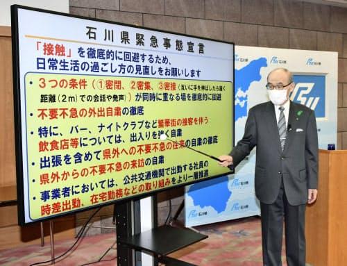 石川県独自の緊急事態宣言について説明する谷本正憲知事(13日午後、石川県庁)