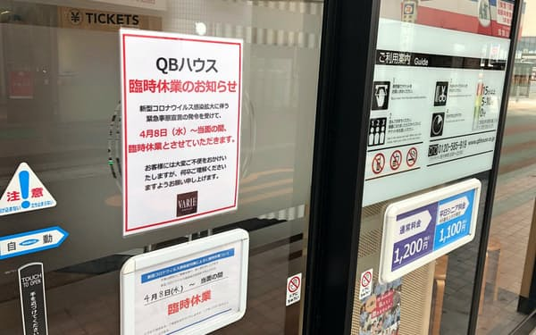 ヘアカット専門店「QBハウス」を運営するキュービーネットホールディングスは順次店舗を臨時休業し、10日から7都府県の全店舗を休業にしている