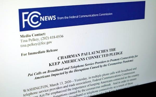 米国の通信事業者にブロードバンドの安定供給を求めるFCCの発表