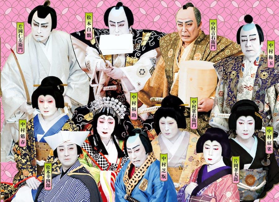 中止となった3月歌舞伎公演など無料配信: 日本経済新聞