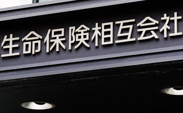日本株、上げ一服でも視線は「上」 生保が警戒解除