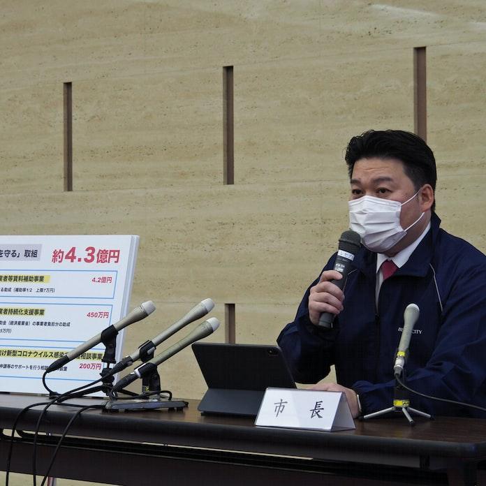 県 大分 速報 ウイルス コロナ 【大分コロナ】大分県中津市で新型コロナウイルス感染者が確認される