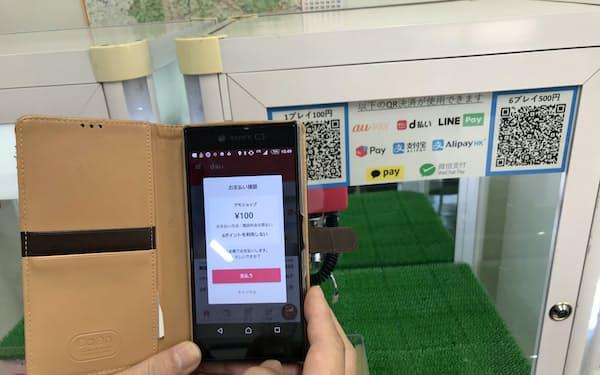 和晃が新開発した統一QRコードは、機器搭載を可能にした