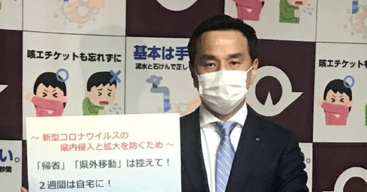 県 ウイルス ニュース 速報 コロナ 山口