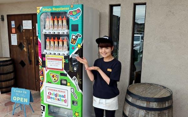 今後はドレッシングを取り扱う自動販売機を増やす(前橋市の本店前の自販機)