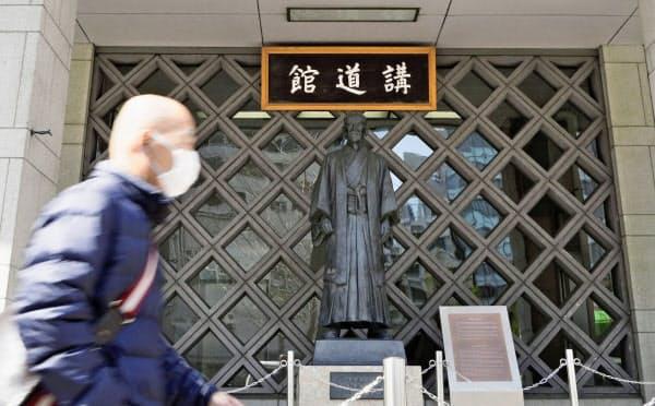 全日本柔道連盟の事務局が入る講道館(9日、東京都文京区)=共同
